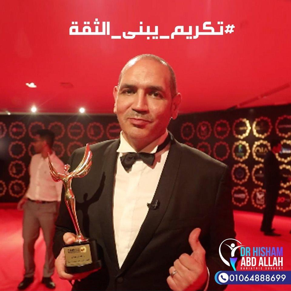 مهرجان الفضائيات العربية